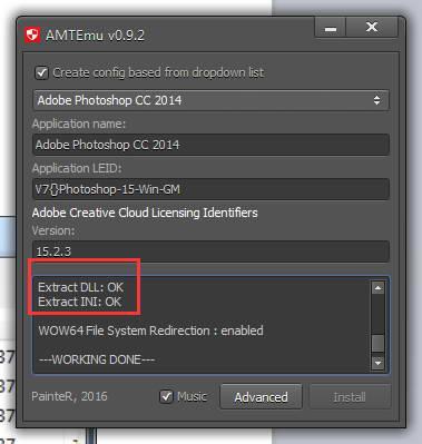 adobe photoshop cc2014破解版【ps cc2014中文版64位】64位/32位含破解补丁安装图文教程、破解注册方法