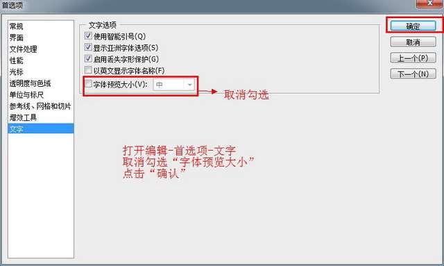 Adobe Photoshop CS4【ps CS4】简体中文版安装图文教程、破解注册方法