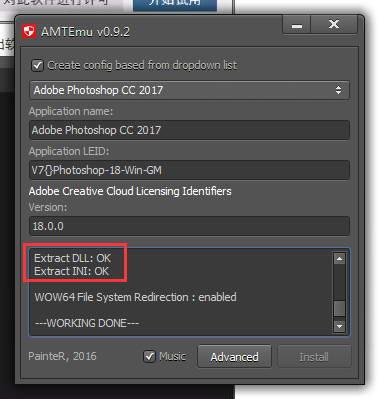 Photoshop cc2018【ps cc2018】简体中文(64/32位)安装图文教程、破解注册方法