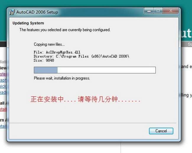 Cad2006【Autocad2006】官方英文破解版免费安装图文教程、破解注册方法