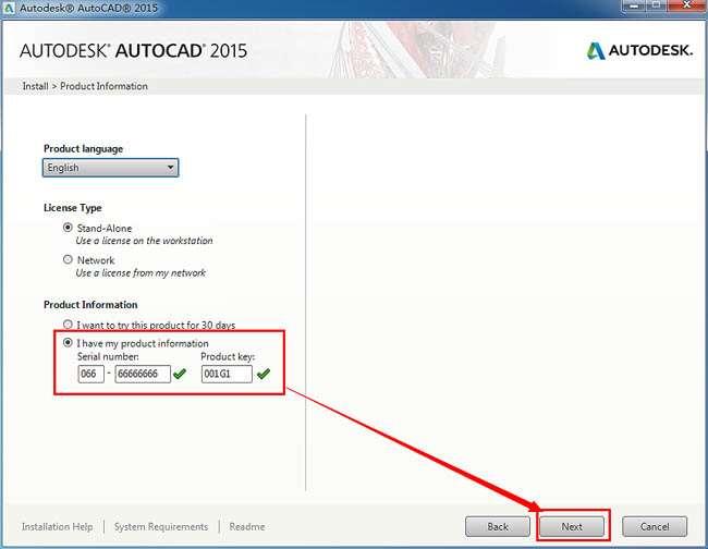 Autocad2015【cad2015】中文(64位)官方破解版安装图文教程、破解注册方法