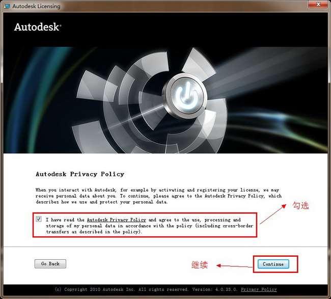 3dmax2012【3dsmax2012】官方英文版安装图文教程、破解注册方法