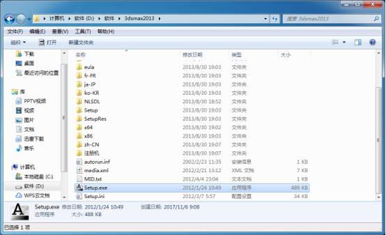 3dmax2013【3dsmax2013】免费中文版安装图文教程、破解注册方法