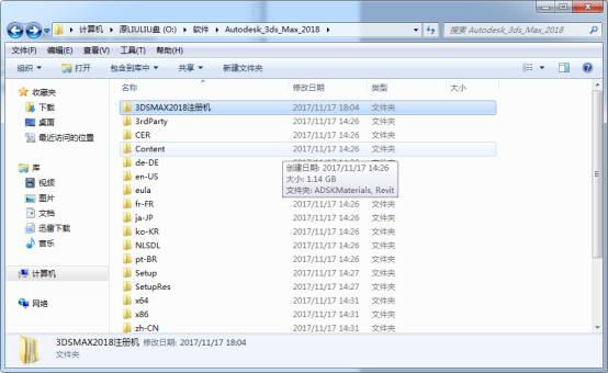 3dmax2018【3dsmax2018简体中文版】破解版64位(不含注册机)安装图文教程、破解注册方法