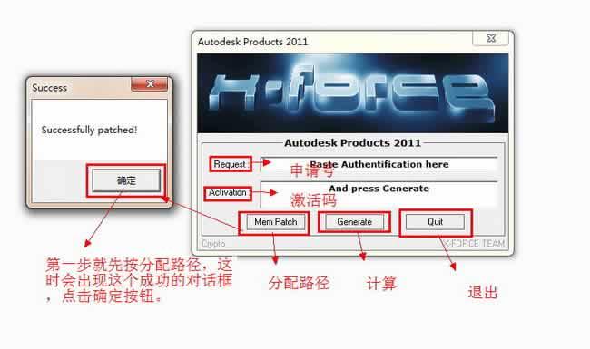 3dmax2011【3dsmax2011】中文版免费下载(64位/32位)安装图文教程、破解注册方法