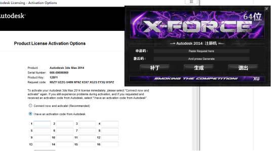 3dmax2014【3dmax2014】官方免费中文版安装图文教程、破解注册方法