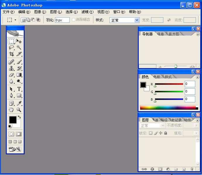 photoshop9.0中文版免费下载【ps9.0官方免费下载】中文版