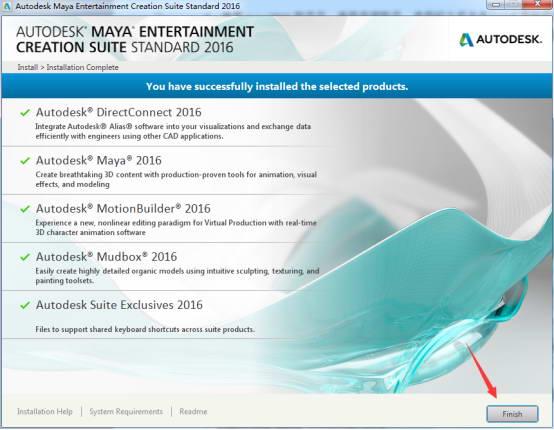 Maya2016【Autodesk 玛雅2016】(64位)中文/英文版破解版安装图文教程、破解注册方法