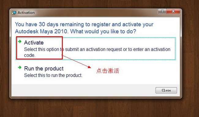 Maya2010【Autodesk 玛雅 2010】中文(英文)破解版安装图文教程、破解注册方法
