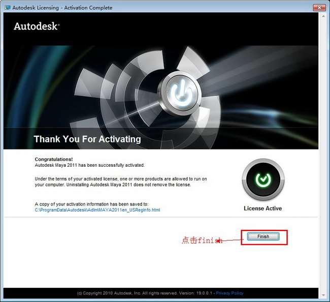 Maya2011【Autodesk Maya(玛雅)2011】英文(中文)破解版安装图文教程、破解注册方法