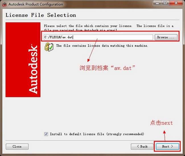 Maya2008【Autodesk Maya2008 玛雅】破解版安装图文教程、破解注册方法