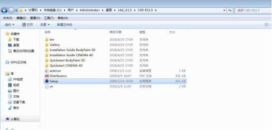 C4D R11.5破解下载【Cinema 4D R11.5 绿色版】安装图文教程、破解注册方法