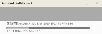 3dmax2020【3dsmax2020破解版】中文破解版安装图文教程、破解注册方法