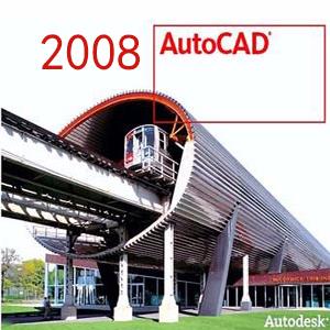 【免费下载】autocad2008中文破解版(32位)CAD2008下载