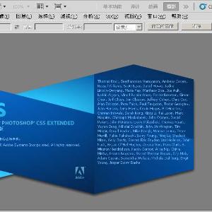 【免费下载】PS CS5绿色精简版下载photoshop cs5破解版下载