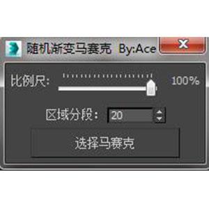 渐变马赛克软件插件下载_id:74