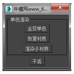 色彩通道软件插件下载_id:80