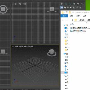 3DMAX聚光建筑生长插件下载+破解注册机 简体中文版 64位/32位 下载