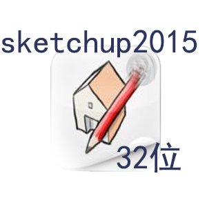 【官方推荐】草图大师2015中文破解版下载 32位 sketchup2015带注册机许可证