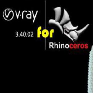 vray3.4 for rhino【支持rhino5】渲染器破解版64位 下载 简体中文版 64位 下载