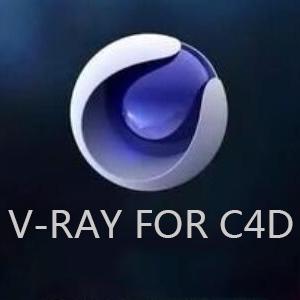 VRay3.4 for C4D【支持r16r17r18】(64位)破解版渲染器64位 下载 英文版 64位 下载