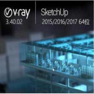 vray3.4 for sketchup【草图大师2015-2016-2017-2018渲染器】顶渲简体中文版64位 下载 简体中文版 64位 下载