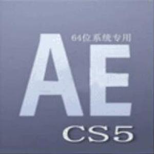 adobe after effects cs5【AE CS5】中文破解版64位 下载 简体中文版 64位 下载