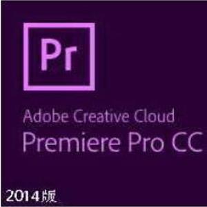 adobe premiere2014【pr cc 2014】绿色破解版免序列号32位64位 下载 简体中文版 64位/32位 下载