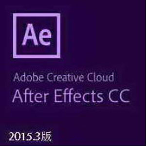 After effects cc2015.3【Ae cc 2015.3】汉化破解版+破解补丁64位/32位 下载 简体中文版 32位/64位 下载