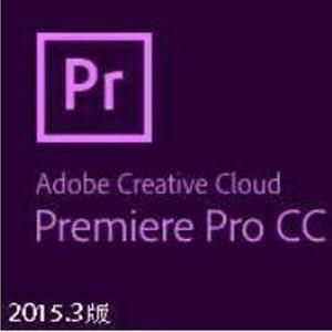 Premiere 2015.3 中文版下载【pr cc 2015.3】绿色破解版+破解补丁64位/32位 下载 简体中文版 32位/64位 下载