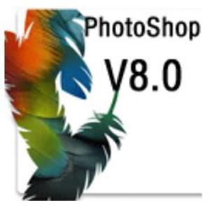 photoshop 8.0 中文版免费下载【photoshop8.0中文版】64位 / 32位 下载 简体中文版 64位/32位 下载