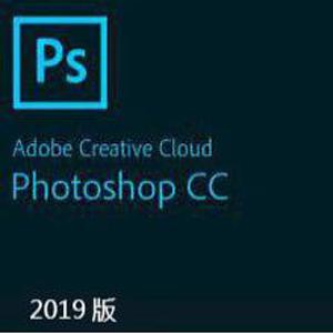 Adobe Photoshop CC2019【PS cc2019破解版】中文破解版64位 下载 简体中文版 64位 下载