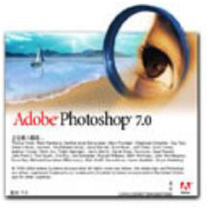 photoshop7.0中文版下载【photoshop7.0】32位 下载 简体中文版 32位 下载