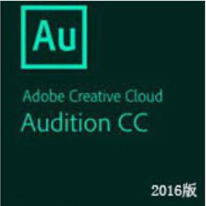 Adobe Audition cc 2016中文版【Au cc2016】破解版64/32位 下载 简体中文版 64位/32位 下载