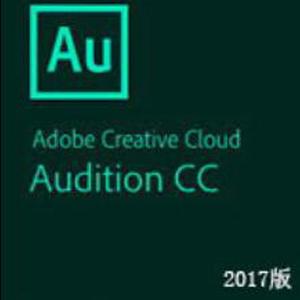 Adobe Audition cc 2017中文版【Au cc2017破解版】官方破解中文版64/32位 下载 简体中文版 64位/32位 下载