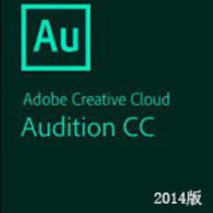 Adobe Audition cc 2014中文版【Au cc2014破解版】绿色中文版64位 下载 简体中文版 64位 下载