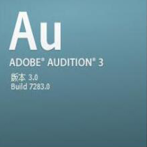 Adobe Audition 3.0完整版【Au3.0破解版】中文(英文)破解版官方正式版64/32位 下载 简体中文版 64位/32位 下载