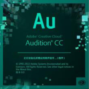 Adobe Audition cc【Au cc破解版】中文(英文)破解版64/32位 下载 简体中文版 64位/32位 下载