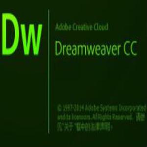 adobe dreamweaver cc下载【DW cc】免费中文破解版64位/32位 下载 简体中文版 64位/32位 下载