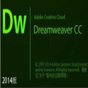 Dw cc 2014【dreamweaver 2014】官方中文版64位含破解补丁64位/32位 下载 简体中文版 64位 下载