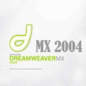 Macromedia DreamWeaver mx 2004【DW mx 2004 V7.0】简体中文正式破解版64位 / 32位 下载 简体中文版 64位/32位 下载