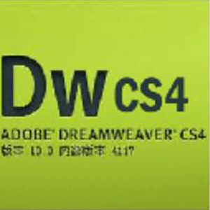 DreamWeaver cs4【dreamweaver cs4下载】中文破解版64位 / 32位 下载 简体中文版 64位/32位 下载