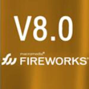 Macromedia FireWorks 8.0【FW V8.0】官方简体中文破解版64位 / 32位 下载 简体中文版 64位/32位 下载