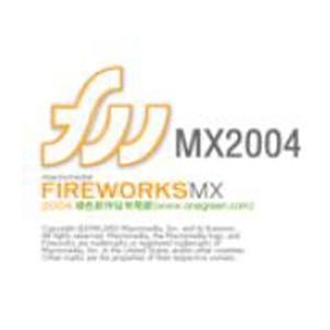 Macromedia FireWorks mx 2004【FW mx 2004 V7.0】简体中文绿色破解版64位 / 32位 下载 简体中文版 64位/32位 下载