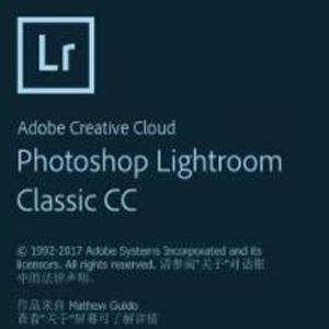 adobe lightroom cc 2017【Lr classic2017】v6.9破解版32位/64位 下载 简体中文版 64位/32位 下载