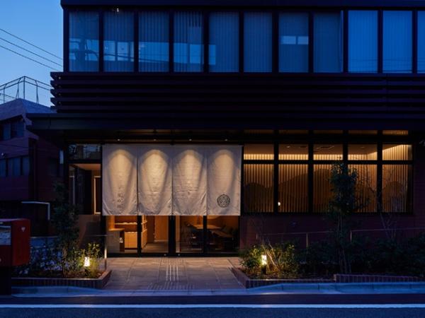 东京 Tsukinoyama 日料店