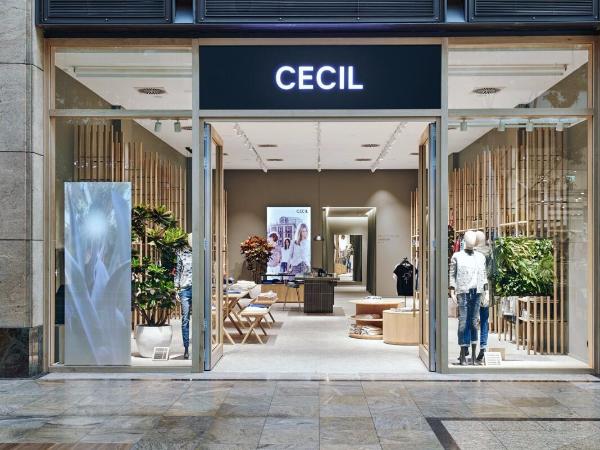 德国奥伯豪森 Cecil 旗舰店
