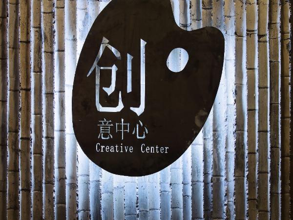 深圳创客咖啡馆
