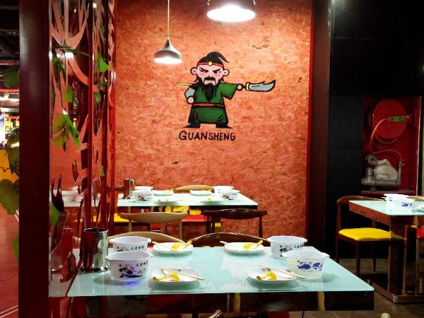 营-奋斗者餐厅宝龙广场店