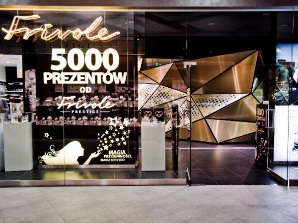波兰Frivole香水店